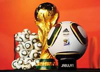 Где купить и как выбрать футбольный мяч?