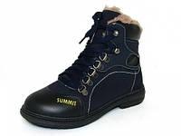 Детская зимняя обувь ботинки Шалунишка: 100-528