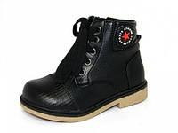 Детская ортопедическая обувь ботинки Шалунишка: 100-523