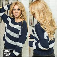 Стильный молодежный свитер в полоску темно-синего цвета. Модель 11897.