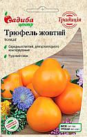 Томат Трюфель жовтий 0.1 г Традиція