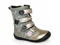 Детская зимняя обувь Шалунишка: 8013