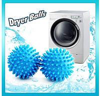 Шарики для стирки белья Dryer Balls N1