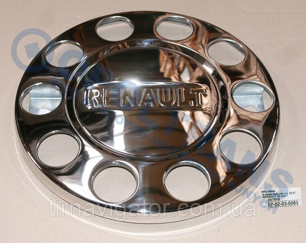 Колпак декоративный колеса метал. RENAULT хром.