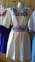 Платье нарядное женское Размеры 40-46