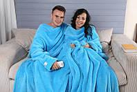 Плед с рукавами для двоих из микрофибры Голубой 290*180 см