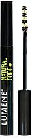 Lumene Natural Code Lash Extending Mascara 7ml Туш для ресниц (оригинал подлинник  Финляндия)