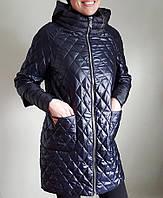 Женская куртка  Visdeer B211 (тинсулейт)