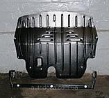 Защита картера двигателя и кпп Seat Cordoba 2001-, фото 6