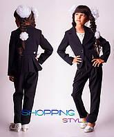 Школьная форма двойка (брюки и пиджак)