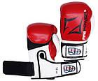 Боксерские перчатки Firepower FPBGA3 Красные, фото 4