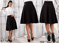 Женская юбка-колокол со встречными складами.