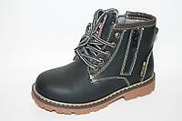 Детские демисезонные ботинки для мальчиков оптом фирмы. Y.Top CF851-6 (8пар 27-32)
