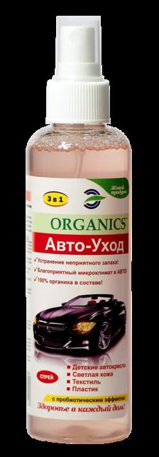 Cпрей для устранения неприятного запаха в автомобиле Organics Авто-Уход