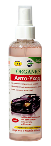Cпрей для устранения неприятного запаха в автомобиле Organics Авто-Уход, фото 2