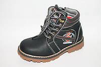Детские демисезонные ботинки для мальчиков оптом фирмы. Y.Top CF850-6 (8пар 27-32)