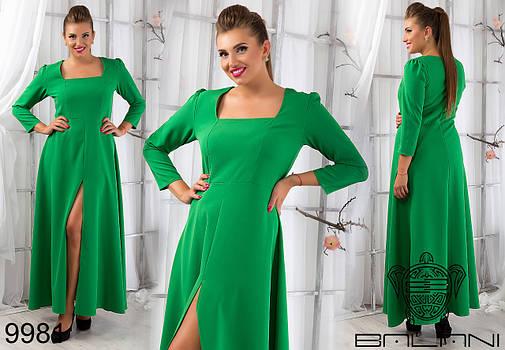 Женское однотонное платье в пол с отрезной талией и клешеной юбкой, фото 2