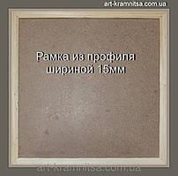 Рамка деревянная шириной 15мм под покраску. Размер, см.  25*38
