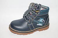 Детские демисезонные ботинки для мальчиков оптом фирмы. Y.Top CF850-7 (8пар 27-32)