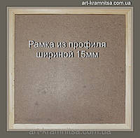 Рамка деревянная шириной 15мм под покраску. Размер, см.  40*40