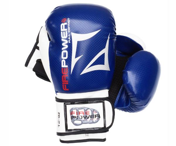 Боксерські рукавички Firepower FPBGA3 Сині