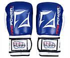 Боксерські рукавички Firepower FPBGA3 Сині, фото 2