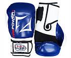 Боксерські рукавички Firepower FPBGA3 Сині, фото 3