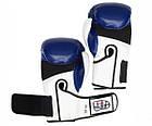 Боксерські рукавички Firepower FPBGA3 Сині, фото 4