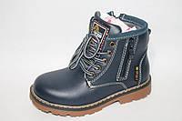 Детские демисезонные ботинки для мальчиков оптом фирмы. Y.Top CF851-7 (8пар 27-32)