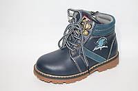 Детские демисезонные ботинки для мальчиков оптом фирмы. Y.Top CF849-7 (8пар 27-32)