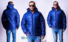 Стильная мужская куртка на синтепоне