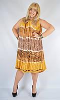 Платье свободное (ламбада) золотистое, рыжее, коричневое, до 58-го размера