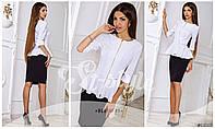Костюм женский белый пиджак + юбка карандаш