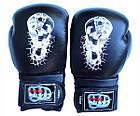 Боксерские перчатки Firepower FPBG5 Cobra, фото 2