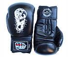 Боксерские перчатки Firepower FPBG5 Cobra, фото 3