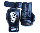 Боксерские перчатки Firepower FPBG5 Cobra, фото 4