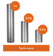 Труба для дымохода 1 метр 0,5 мм AISI 304, фото 2