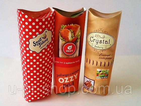 Упаковка для шаурми від 1000 шт
