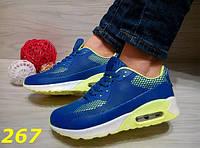 Женские кроссовки Аирмакс желто-голубые, р.36-41