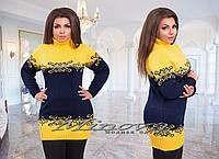 Вязанный женский свитер-туника с принтом