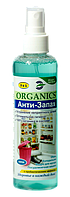 Средство для устранения запаха в быту Organics Анти-Запах