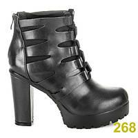 Женские демисезонные ботинки тракторная подошва, р.36-41