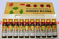 Гинкго билоба жидкая формула в бутылочках (Gingko Biloba) 10х10 мл Вековой Восток