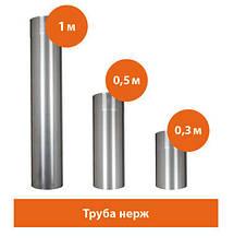 Труба для дымохода 1 метр 1 мм AISI 304, фото 2