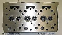 Головка блока цилиндров Kubota D1402