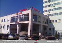 Крышная конструкция для банка