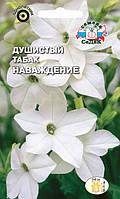 Семена Табак Душистый Наваждение 0,1 грамма Седек