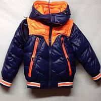Синяя куртка трансформер для мальчика