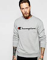 Мужской СВИТШОТ Champion (Свитер Чемпион Серый) Gray 🔥