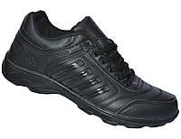 Кроссовки мужские дешевые для ходьбы на пене